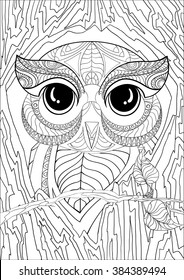 A4 Vector Monochrome Zentangle Stylized Abstract Owl In Hollow Tree With Foliage And Flora Art