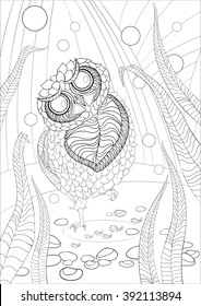 A4 Vector Monochrome Zentangle Stylized Abstract Wise Little Owl And The Ants Art Color