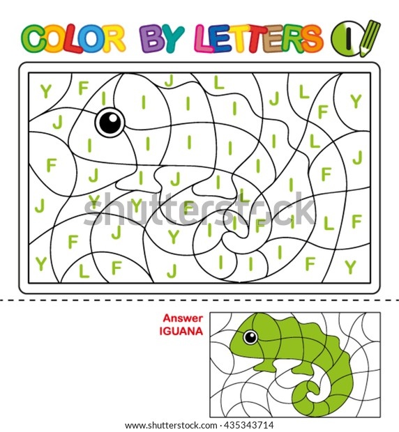 Abc Coloring Book Kids Color By Stock Vector (Royalty Free ...