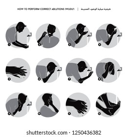 "Ablutions or Wudu' steps tutorial in black and white with arabic writing means ""how to perform correct ablutions"". Islamic Wudu' steps illustration. How to perform correct ablutions."