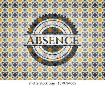 Absence arabic emblem. Arabesque decoration.