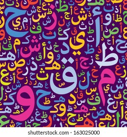 Abstract arabic letters seamless pattern