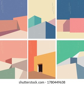 Abstract architecture background with geometric pattern with modern building cover set background - Shutterstock ID 1780449638