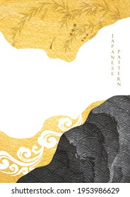 Abstract art background with Japanese pattern vector. Bamboo branch elements with gold and black texture in vintage style.