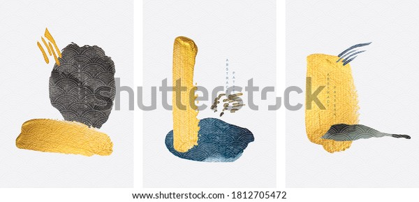 Abstract art background with Japanese wave pattern vector. Gold brush stroke element with contemporary art template. Watercolor texture elements.