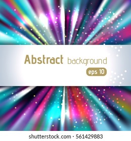Abstract artistic background with place for text. Color rays of light. Original sparkle design. Pink, blue, white colors.