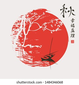 Abstract autumn landscape with tree and boat on the river or lake. Vector illustration in the style of Chinese or Japanese watercolors. Hieroglyphs Autumn, Happiness, Truth