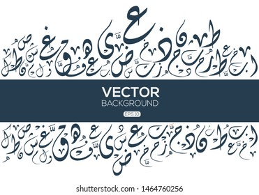 Abstract Background Calligraphy  Arabic Letters,Vector illustration