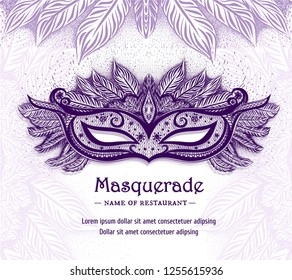 Abstract background with carnival mask with feathers. Beautiful concept design for party invitation. Mardi Gras.