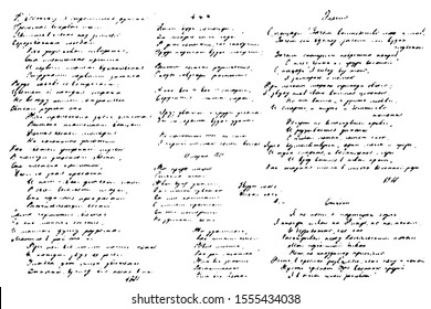 Abstract background of illegible handwritten poetry notes. Unreadable hand-written poems in ink. Overlay template. Vector illustration