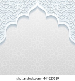 islamic background images stock photos vectors shutterstock https www shutterstock com image vector abstract background traditional ornament vector illustration 444823519