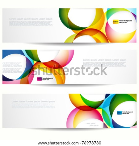 Abstract Banner Forms Empty Frames Your Stock Vector (Royalty Free ...