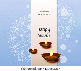 Abstract beautiful Happy Diwali background - Shutterstock ID 1394813237