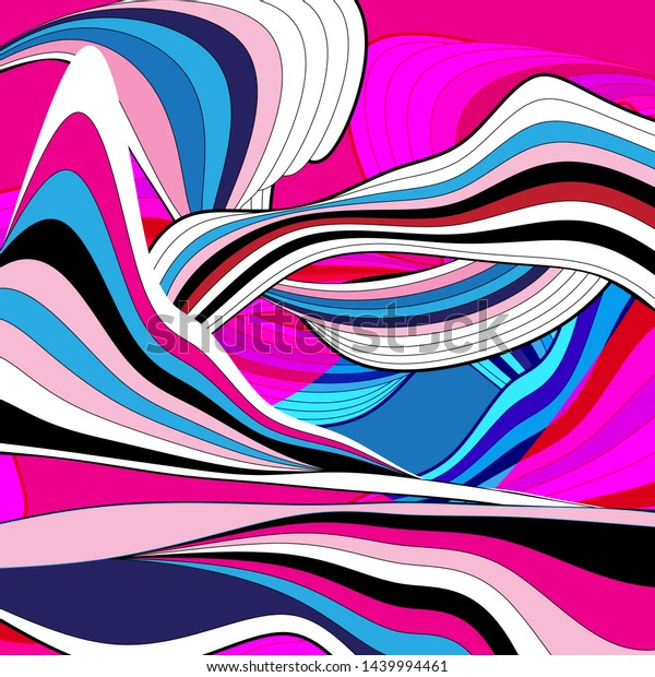 Abstract beautiful linear super wave vector graphics on a dark background. Template for design web pages or poster.