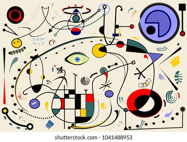 Abstract beige background ,fancy  geometric and curved shapes , surrealism art style