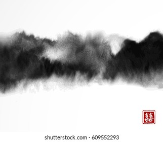 Abstract black ink wash painting in East Asian style. Grunge texture. Contains hieroglyph - double luck.