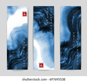 Abstract blue ink wash banners in asian style. Traditional Japanese ink painting sumi-e. Contains hieroglyph - eternity