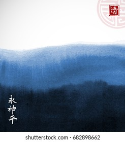 Abstract blue ink wash painting in East Asian style. Hieroglyphs - clarity, eternity, spirit, peace. Traditional Japanese ink painting sumi-e. Vector grunge texture