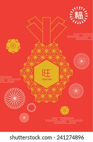 Abstract chinese new year background with golden pineapple vector design element. (Translation: prosperous & fortune in english)