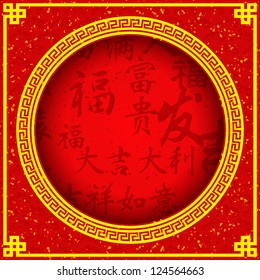 Abstract Chinese new year vector design / Modern chinese new year pattern vector design