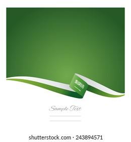 Abstract color background Saudi Arabia flag