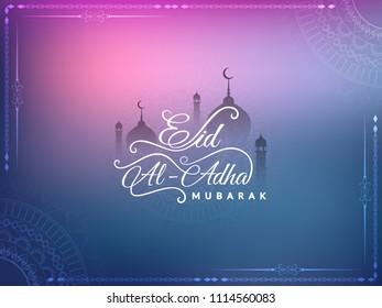 Abstract colorful Islamic Eid-Al-Adha Mubarak greeting background