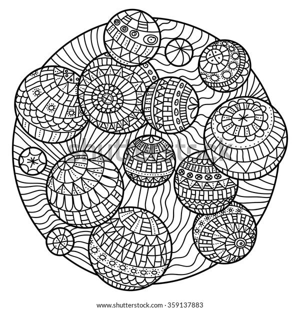 Abstract Coloring Book Adults Balls Stock Vector (Royalty Free) 359137883