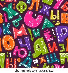 Abstract dark background with cyrillic russian alphabet letters. Cute seamless pattern with colorful letters.