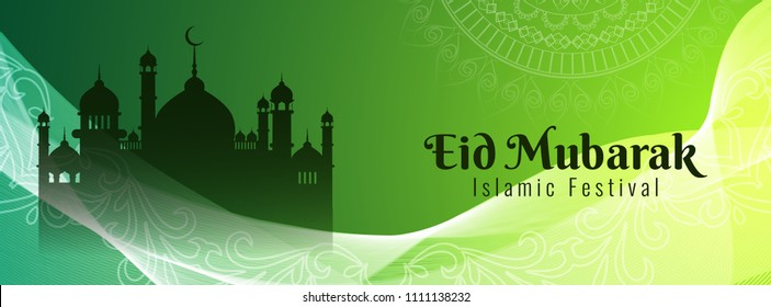 Abstract Eid Mubarak decorative green wavy banner design template