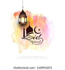 Abstract Eid Mubarak decorative Islamic background design