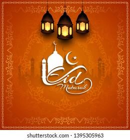 Abstract Eid Mubarak decorative religious background vector