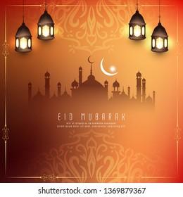 Abstract Eid Mubarak festival greeting background vector
