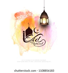 Abstract Eid Mubarak Islamic colorful background design