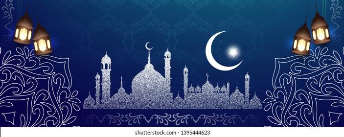 Abstract Eid Mubarak islamic decorative banner design vector