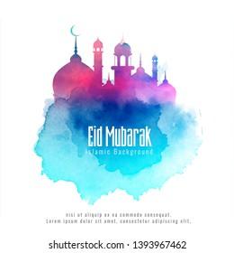 Abstract Eid Mubarak stylish Islamic background vector