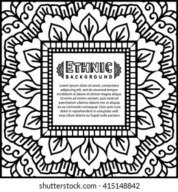 Abstract Ethnic Ornate Background For Design. Vector Frame For Your Text