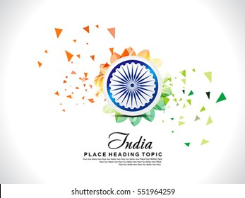 abstract exploded Indian republic day background with floral vector illustration
