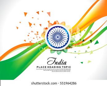 the rupublic day Republic day 2018 celebrations: what special you will see this year the republic day is celebrated every year on january 26 to honour the date on which the constitution of india came into effect.