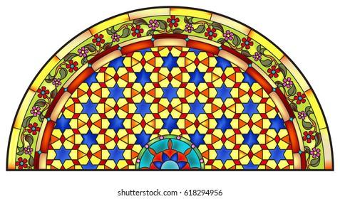 Half Round Window Images Stock Photos Vectors Shutterstock