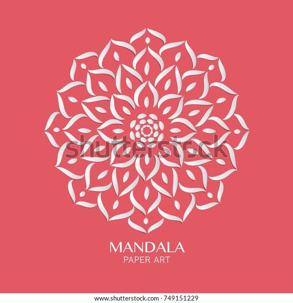 Abstract Flower Mandala Logo Design Paper Stock Vector Royalty Free