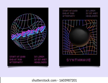 """Abstract futuristic posters with fantasy cosmic landscape. Vaporwave, Futuresynth or Outrun style flyer template for club event. Japanese text means """"Synthwave"""""""