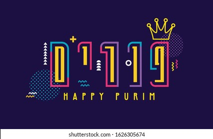 Abstract greeting card for Jewish holiday Purim in.  Purim in Hebrew