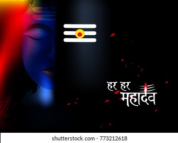 Abstract Greeting card for Maha Shivratri, a Hindu festival celebrated of Shiva Lord. Idol of Shiva on colorful background. Vector illustration.