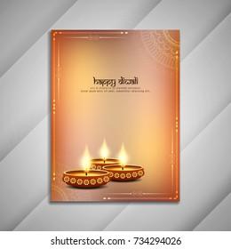 Abstract Happy Diwali stylish brochure design