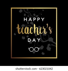 Abstract Holiday Happy Teacher's Day Card