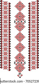 "Abstract image,The stylized ethnic ornament ""the Ukrainian embroidery"""