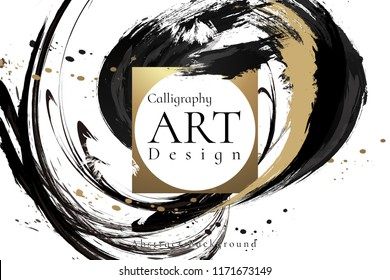 Abstract ink background. Chinese calligraphy art style, Black and luxury gold paint stroke texture. for poster, card, banner, book, cover, brochure and web design. Grunge mud art. vector elements.