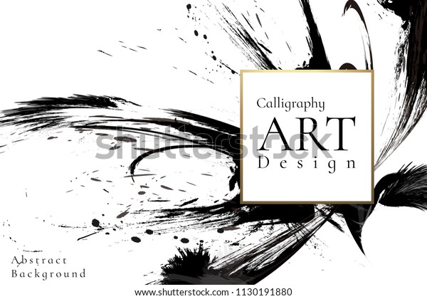Image Vectorielle De Stock De Arriere Plan Abstrait Rose Style Calligraphie Chinoise 1130191880