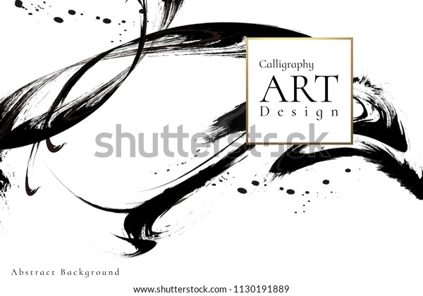 Abstract Ink Background Chinese Calligraphy Art Stock