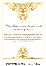 Abstract invitation background for design your text.